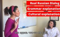 Daily Russian: Friends talk