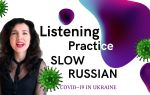 Slow Russian: COVID19 in Ukraine