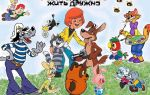 The 9 best cartoons for learning Russian language
