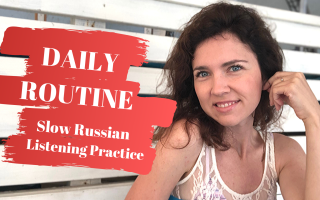 Slow Russian: Daily routine