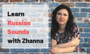 Lesson 2: Russian sounds