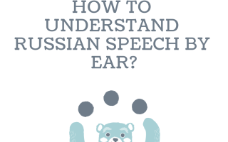 How to improve your Russian listening skills?